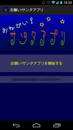 宏碁官網 -- 下載專區