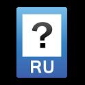 Экзамен ПДД 2016 ABCD Россия icon