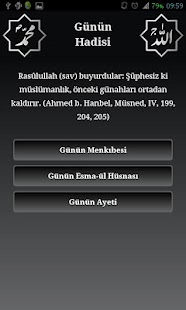 2 Gün 1 Değil - 1 Ayet 1 Hadis- screenshot thumbnail