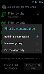 Backup Text for WhatsApp - screenshot thumbnail