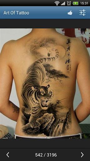 【免費生活App】紋身藝術-APP點子