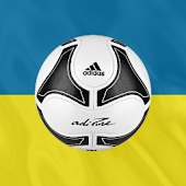Football Ukraine Video 2011