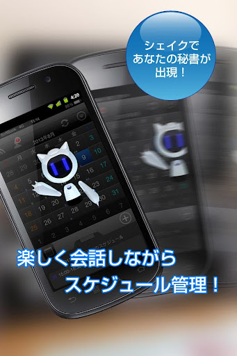 玩生活App|ESQORT免費|APP試玩