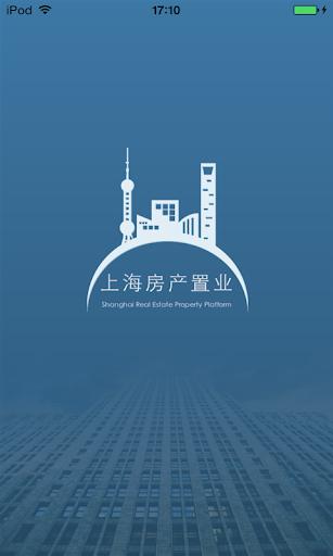 上海房产置业平台