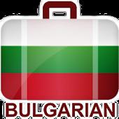 Bulgarian phrasebook (free)
