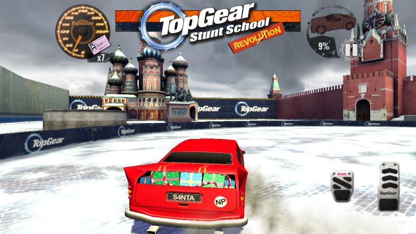 Top Gear: Stunt School SSR screenshot #3