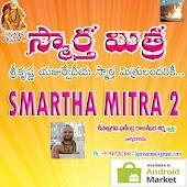 Smartha Mitra 2
