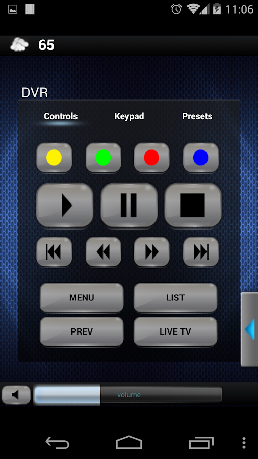 Crestron Mobile - screenshot