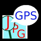 Getgpsforexif