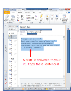 dictation and Mail- screenshot thumbnail