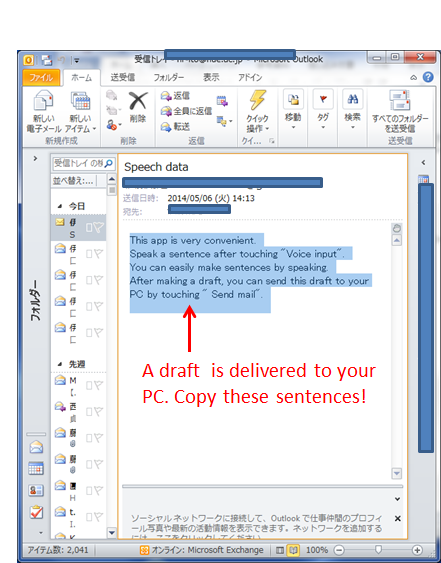dictation and Mail- screenshot
