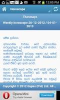 Screenshot of Tharunaya  Reporter in news