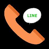 通話中LINE!
