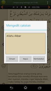 Al'Quran Bahasa Indonesia - screenshot thumbnail