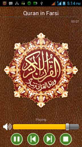 Quran in Farsi - Live Radio