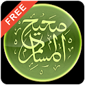 Sahih Al-Muslim (Arabic Free) logo