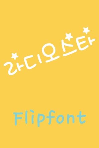 mbcRadiostar™ Korean Flipfont