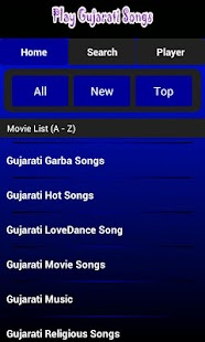 Play New Gujarati Songs - screenshot thumbnail