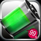 Battery notification & widget icon