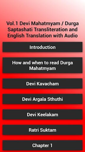 Vol.1 Devi Mahatyam Saptashati