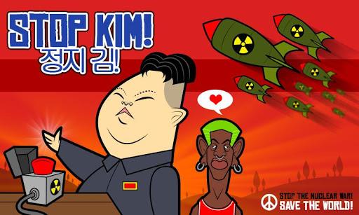 停止キム Stop Kim