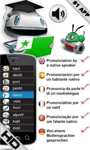 에스페란토어 동사 알아보기
