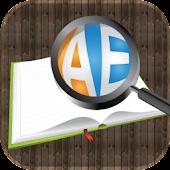 AE 앱도서관