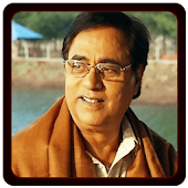 Jagjit Singh Collection