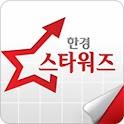 Hankyung Stock App logo