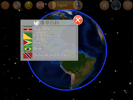 Screenshot of Globe Earth: Flags Anthems