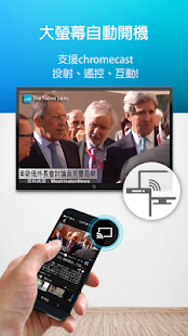關鍵評論網 FLIPr- screenshot thumbnail