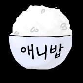 애니밥(Anibob)