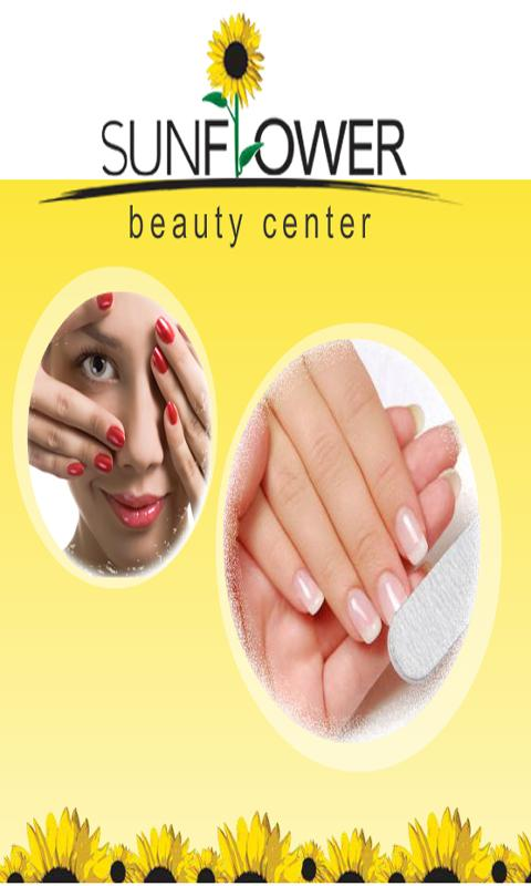 sun flower beauty center - screenshot