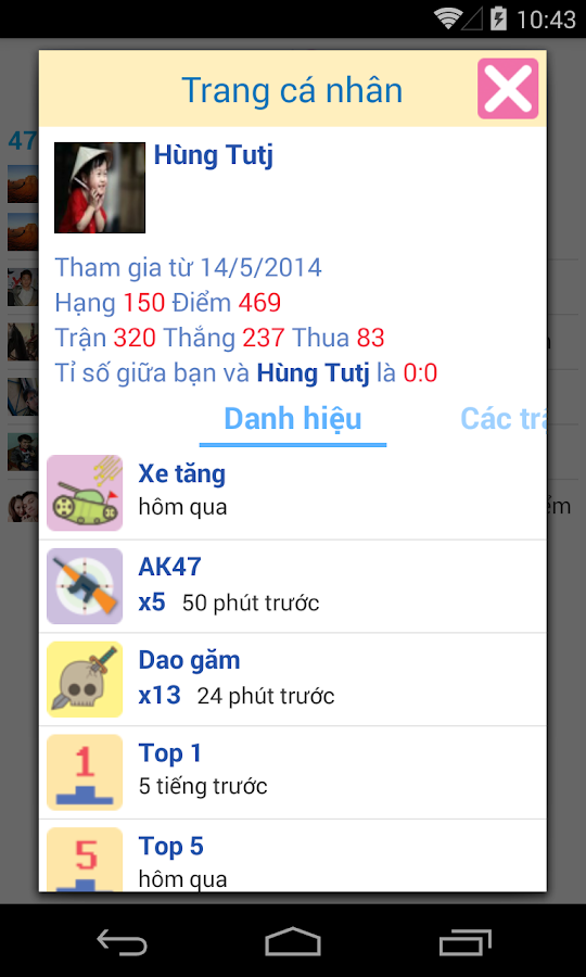 Cờ Caro - screenshot