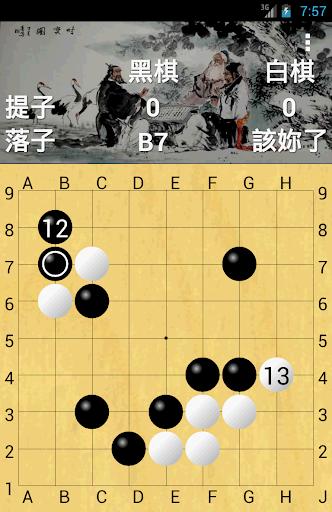 圍棋GOdroid