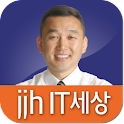 [JJH]정보처리산업기사 실기 종합 icon