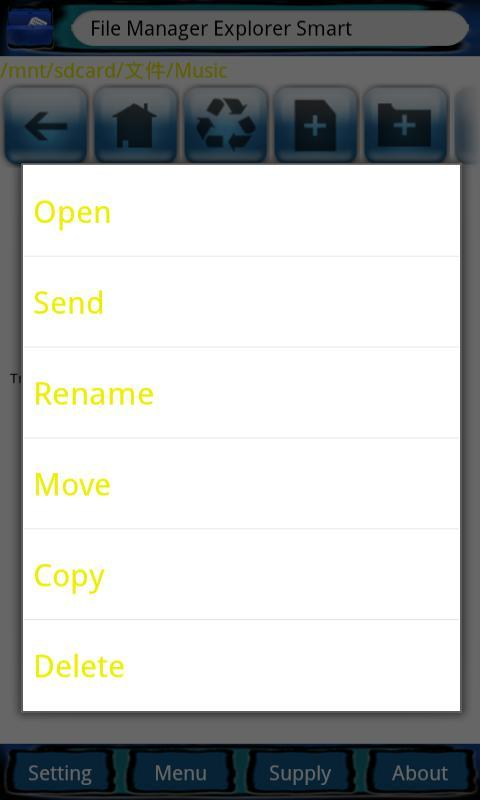 File Manager Explorer Smart - screenshot