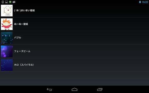 Androidの 4096 Hexa - アプリ 4096 Hexa を無料ダウンロード