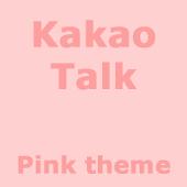 카카오톡 테마 - 핑크 테마
