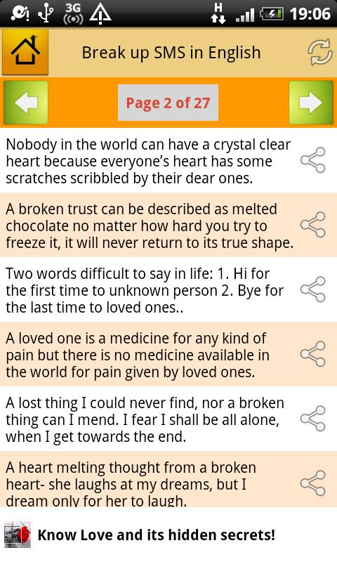 Broken Heart and Break up SMS - screenshot