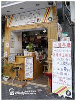 Yudo Cafe