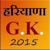 Haryana GK 2015