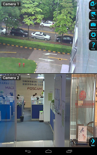 Wansview IP Camera Viewer