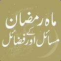 Mah-e-Ramzan K Fazail o Masail icon