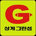 상계 그린섬 미술학원 전국 미술대학 입시요강 icon