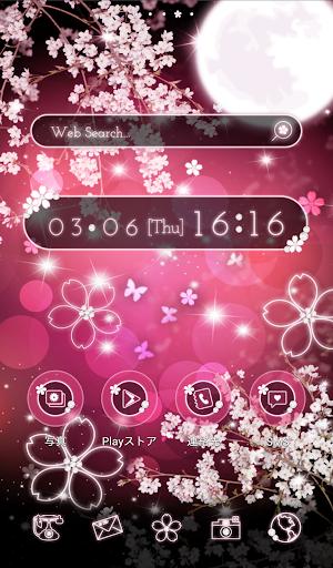 Cute wallpaper★SAKURA at night