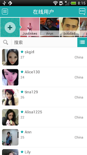 dating apps mobile9 The statistic shows a ranking of the most commonly used chinese mobile dating apps as of 2016 during the survey, about 385 perrcent of respondents stated that shijijiayuan was the mobile dating app they used most frequently.