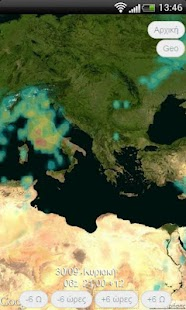 Καιρος - Meteo kairos .com - screenshot thumbnail