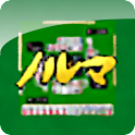 ノルマ麻雀 logo