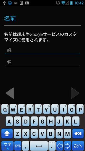 CobaltBlueキーボードイメージ